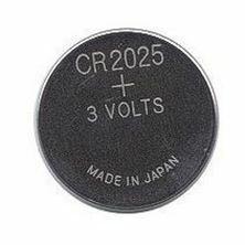 Baterija gumb litijeva 3V CR2025 GP