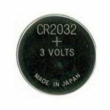 Baterija gumb litijeva 3V CR2032 GP