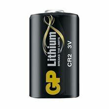 Baterija litijeva Foto CR2