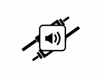 Slika za kategorijo Avdio kabli