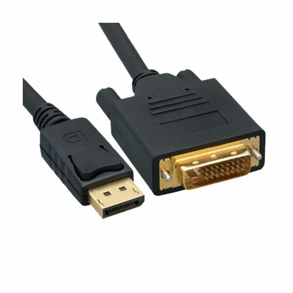 DisplayPort DVI kabel 2m SBOX