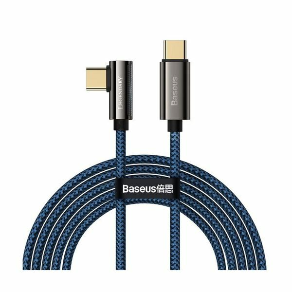 Kabel USB C-C 2m 100W 20V5A Legend moder pleten kotni Baseus CACS000703